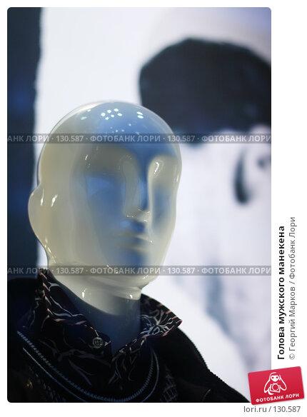 Голова мужского манекена, фото № 130587, снято 7 октября 2007 г. (c) Георгий Марков / Фотобанк Лори