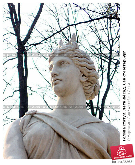Голова статуи. Летний сад. Санкт-Петербург, фото № 2955, снято 19 января 2017 г. (c) Маргарита Лир / Фотобанк Лори