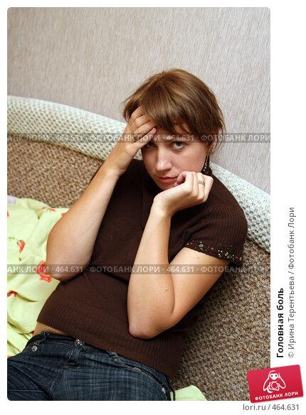Симптомы у ребенка болит ухо что делать