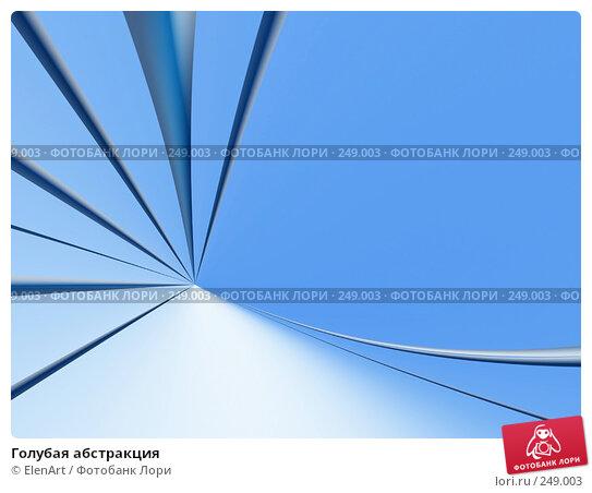 Голубая абстракция, иллюстрация № 249003 (c) ElenArt / Фотобанк Лори