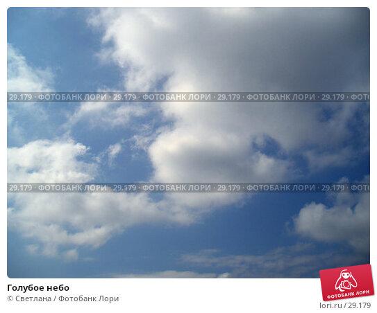 Голубое небо, фото № 29179, снято 31 марта 2007 г. (c) Светлана / Фотобанк Лори