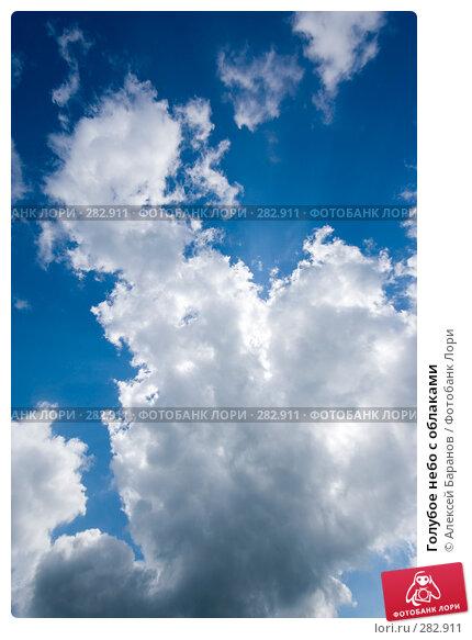 Купить «Голубое небо с облаками», фото № 282911, снято 11 мая 2008 г. (c) Алексей Баранов / Фотобанк Лори