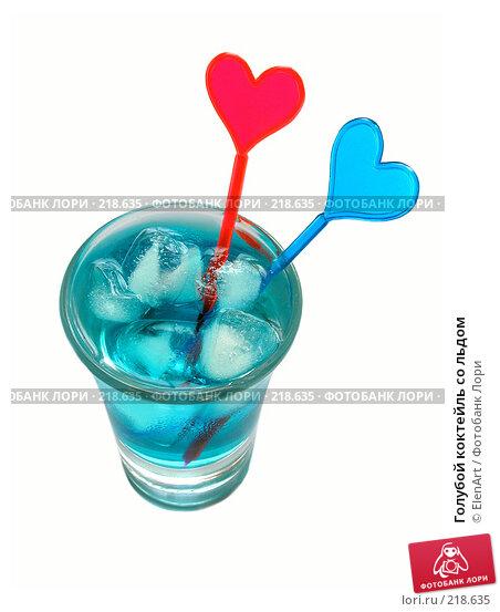 Купить «Голубой коктейль со льдом», фото № 218635, снято 20 марта 2018 г. (c) ElenArt / Фотобанк Лори
