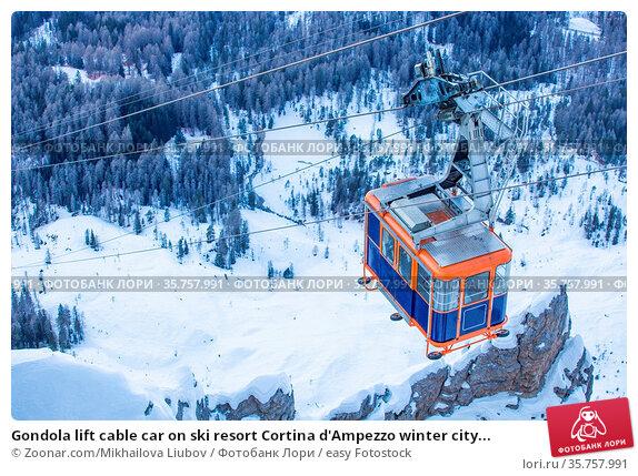 Gondola lift cable car on ski resort Cortina d'Ampezzo winter city... Стоковое фото, фотограф Zoonar.com/Mikhailova Liubov / easy Fotostock / Фотобанк Лори