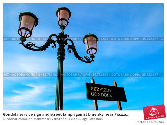 Gondola service sign and street lamp against blue sky near Piazza... Стоковое фото, фотограф Zoonar.com/Don Mammoser / age Fotostock / Фотобанк Лори