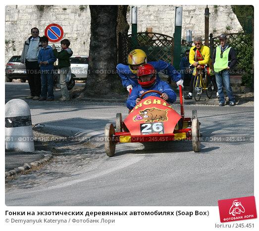Гонки на экзотических деревянных автомобилях (Soap Box), фото № 245451, снято 6 апреля 2008 г. (c) Demyanyuk Kateryna / Фотобанк Лори