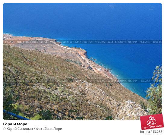 Гора и море, фото № 13235, снято 23 сентября 2006 г. (c) Юрий Синицын / Фотобанк Лори