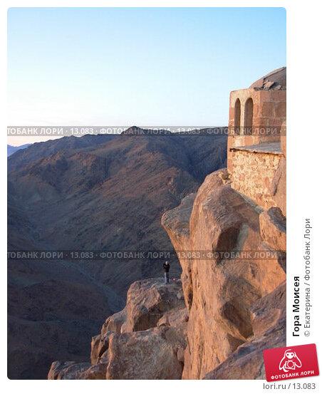 Купить «Гора Моисея», фото № 13083, снято 9 ноября 2006 г. (c) Екатерина / Фотобанк Лори