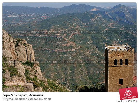 Гора Монсерат, Испания, фото № 333279, снято 16 сентября 2007 г. (c) Руслан Керимов / Фотобанк Лори