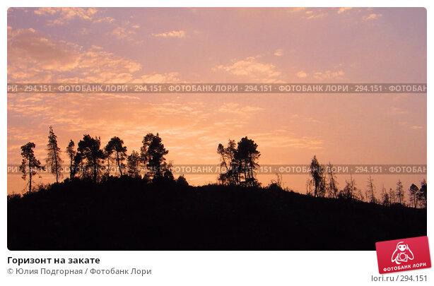 Горизонт на закате, фото № 294151, снято 26 июня 2007 г. (c) Юлия Селезнева / Фотобанк Лори