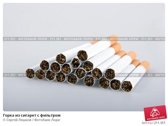 Горка из сигарет с фильтром, фото № 211351, снято 25 ноября 2007 г. (c) Сергей Лешков / Фотобанк Лори