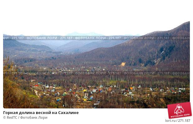 Горная долина весной на Сахалине, фото № 271187, снято 2 мая 2008 г. (c) RedTC / Фотобанк Лори
