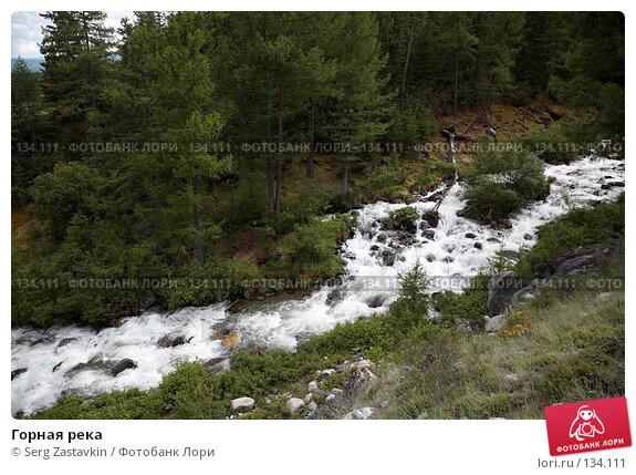 Горная река, фото № 134111, снято 1 июля 2006 г. (c) Serg Zastavkin / Фотобанк Лори