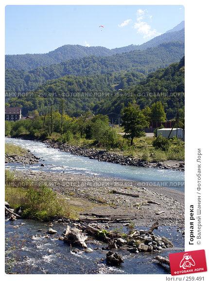 Купить «Горная река», фото № 259491, снято 21 сентября 2007 г. (c) Валерий Шанин / Фотобанк Лори