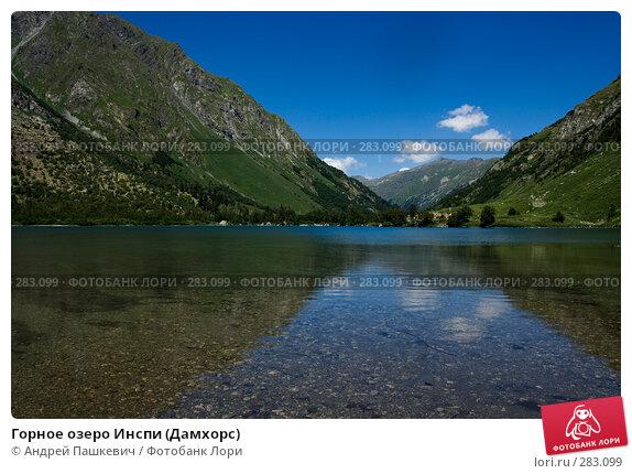 Горное озеро Инспи (Дамхорс), фото № 283099, снято 30 июля 2007 г. (c) Андрей Пашкевич / Фотобанк Лори
