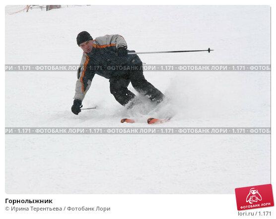 Горнолыжник, эксклюзивное фото № 1171, снято 22 февраля 2006 г. (c) Ирина Терентьева / Фотобанк Лори