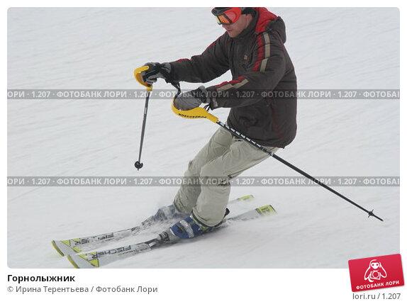 Купить «Горнолыжник», эксклюзивное фото № 1207, снято 22 февраля 2006 г. (c) Ирина Терентьева / Фотобанк Лори