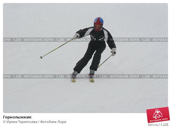 Горнолыжник, эксклюзивное фото № 1235, снято 22 февраля 2006 г. (c) Ирина Терентьева / Фотобанк Лори