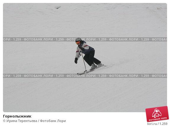 Горнолыжник, эксклюзивное фото № 1259, снято 22 февраля 2006 г. (c) Ирина Терентьева / Фотобанк Лори