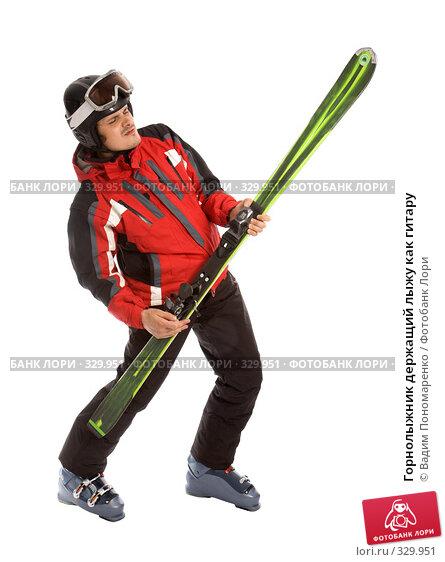 Купить «Горнолыжник держащий лыжу как гитару», фото № 329951, снято 8 июня 2008 г. (c) Вадим Пономаренко / Фотобанк Лори