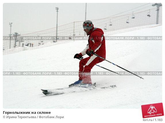 Горнолыжник на склоне, эксклюзивное фото № 1183, снято 22 февраля 2006 г. (c) Ирина Терентьева / Фотобанк Лори