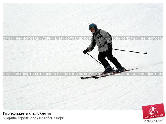 Купить «Горнолыжник на склоне», эксклюзивное фото № 1199, снято 22 февраля 2006 г. (c) Ирина Терентьева / Фотобанк Лори
