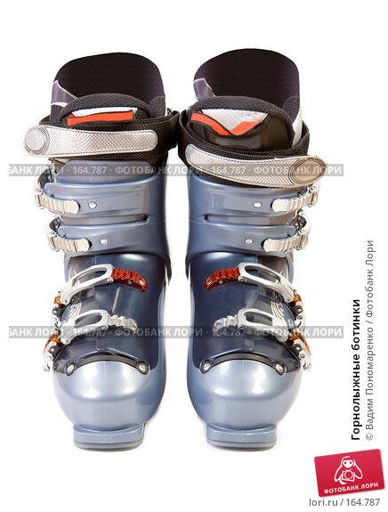 Горнолыжные ботинки, фото № 164787, снято 16 октября 2007 г. (c) Вадим Пономаренко / Фотобанк Лори