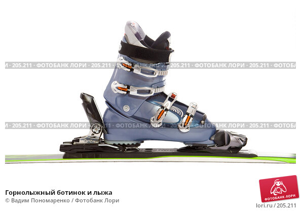 Купить «Горнолыжный ботинок и лыжа», фото № 205211, снято 9 февраля 2008 г. (c) Вадим Пономаренко / Фотобанк Лори