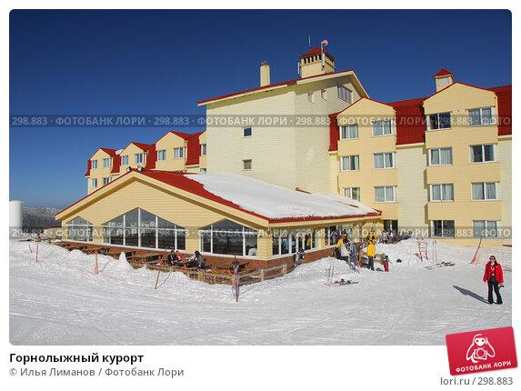 Горнолыжный курорт, фото № 298883, снято 15 февраля 2008 г. (c) Илья Лиманов / Фотобанк Лори