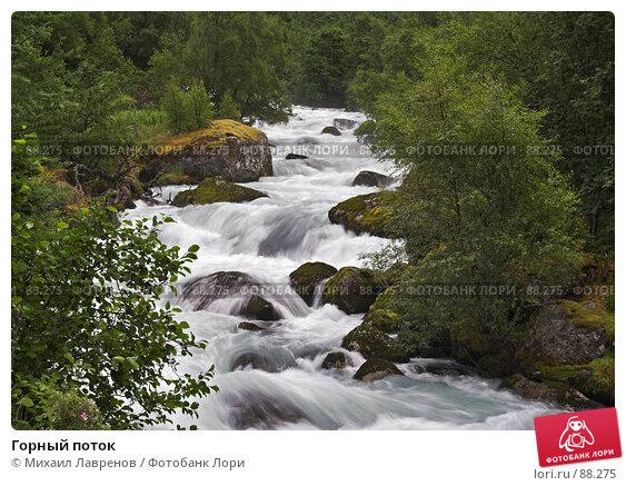 Горный поток, фото № 88275, снято 17 июля 2006 г. (c) Михаил Лавренов / Фотобанк Лори