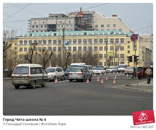 Город Чита школа № 4, фото № 267227, снято 19 апреля 2008 г. (c) Геннадий Соловьев / Фотобанк Лори