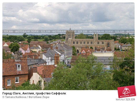 Купить «Город Clare, Англия, графство Саффолк», фото № 323339, снято 15 июня 2008 г. (c) Tamara Kulikova / Фотобанк Лори