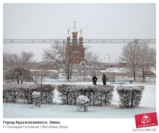 Город Краснокаменск. Зима., фото № 244223, снято 23 марта 2008 г. (c) Геннадий Соловьев / Фотобанк Лори