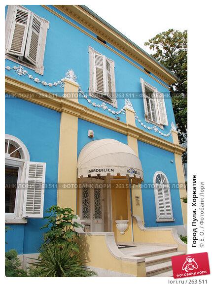 Купить «Город Пула. Хорватия», фото № 263511, снято 25 апреля 2008 г. (c) Екатерина Овсянникова / Фотобанк Лори