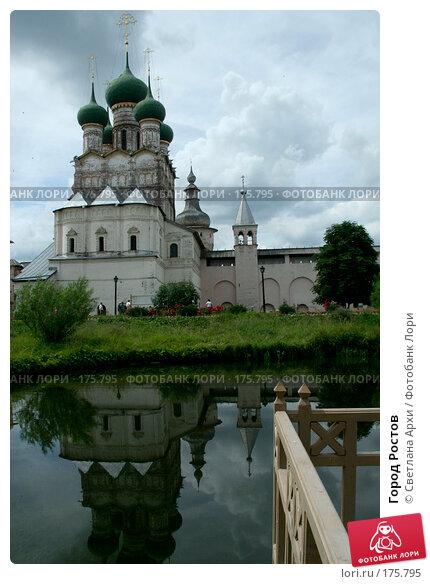 Купить «Город Ростов», фото № 175795, снято 1 июля 2007 г. (c) Светлана Архи / Фотобанк Лори
