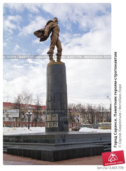Купить памятники саранске изготовление памятников на заказ мурманск