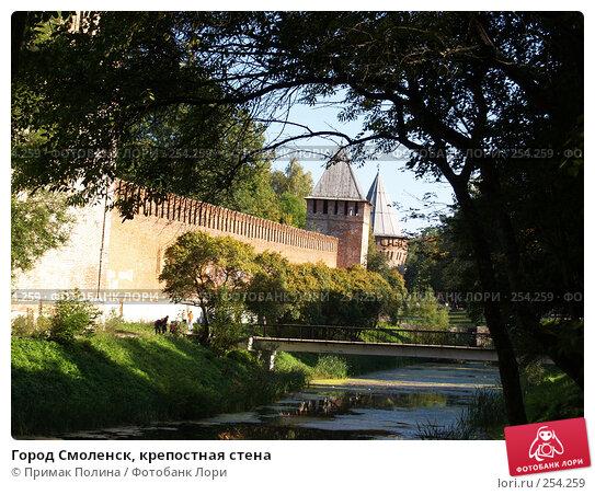 Город Смоленск, крепостная стена, фото № 254259, снято 24 сентября 2006 г. (c) Примак Полина / Фотобанк Лори
