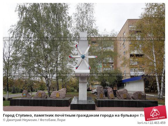 Памятник купить фото города памятники иркутск цена ижевск