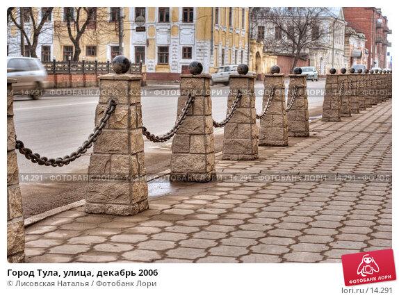 Город Тула, улица, декабрь 2006, фото № 14291, снято 24 июля 2017 г. (c) Лисовская Наталья / Фотобанк Лори