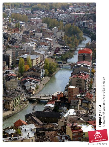 Город у реки, фото № 22963, снято 28 октября 2006 г. (c) Валерий Шанин / Фотобанк Лори