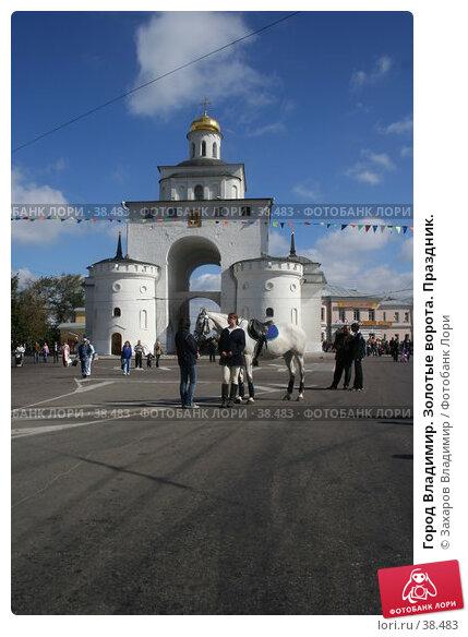 Город Владимир. Золотые ворота. Праздник., фото № 38483, снято 4 сентября 2005 г. (c) Захаров Владимир / Фотобанк Лори