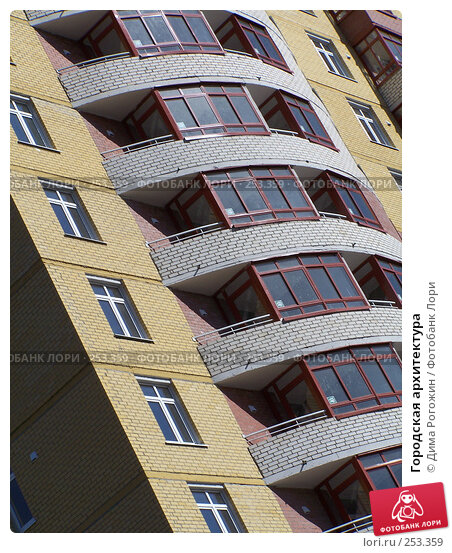 Городская архитектура, фото № 253359, снято 3 апреля 2008 г. (c) Дима Рогожин / Фотобанк Лори