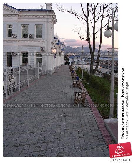 Городские пейзажи Новороссийска, фото № 41811, снято 17 ноября 2006 г. (c) Parmenov Pavel / Фотобанк Лори