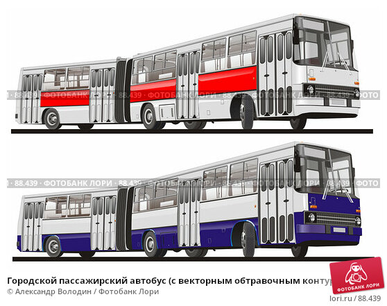 Городской пассажирский автобус (с векторным обтравочным контуром), иллюстрация № 88439 (c) Александр Володин / Фотобанк Лори