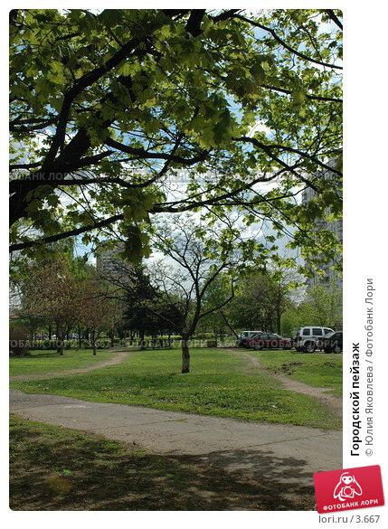 Городской пейзаж, фото № 3667, снято 16 мая 2006 г. (c) Юлия Яковлева / Фотобанк Лори