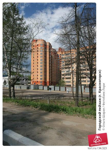 Городской пейзаж (г. Красногорск), фото № 34323, снято 7 мая 2006 г. (c) Ольга Шаран / Фотобанк Лори