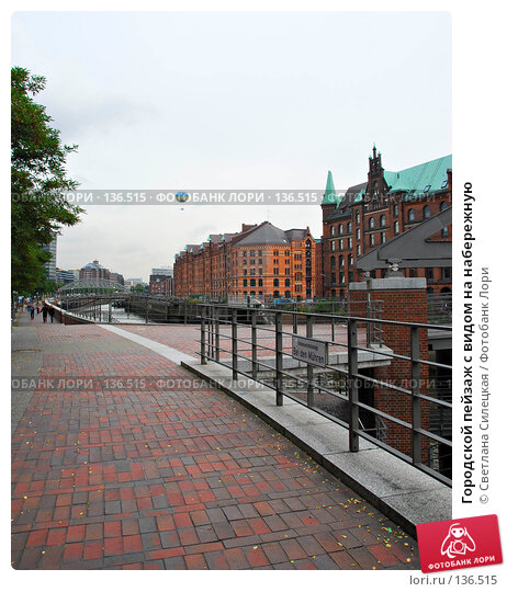 Городской пейзаж с видом на набережную, фото № 136515, снято 2 октября 2007 г. (c) Светлана Силецкая / Фотобанк Лори