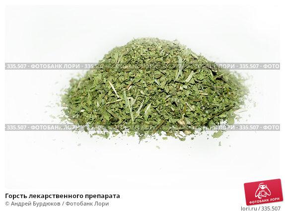 Горсть лекарственного препарата, фото № 335507, снято 12 мая 2008 г. (c) Андрей Бурдюков / Фотобанк Лори