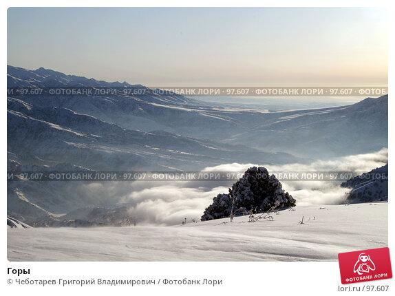 Горы, фото № 97607, снято 30 декабря 2006 г. (c) Чеботарев Григорий Владимирович / Фотобанк Лори