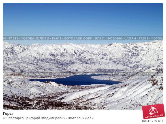Горы, фото № 97611, снято 6 января 2007 г. (c) Чеботарев Григорий Владимирович / Фотобанк Лори